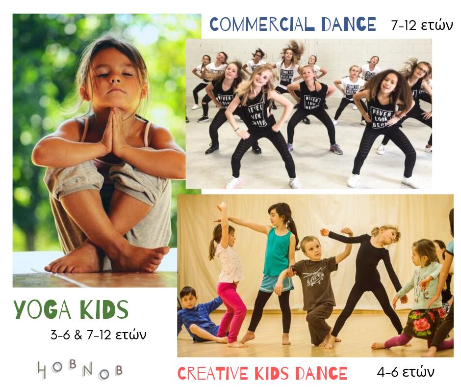 Μαθήματα γνωριμίας χορού & yoga για παιδιά @ Hobnob