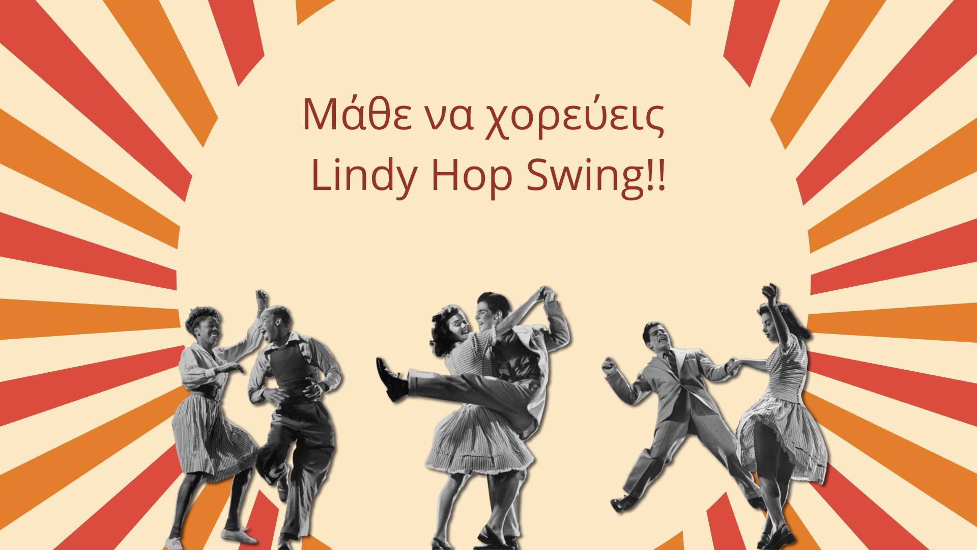 Μαθήματα γνωριμίας Lindy hop/ Swing και νέα τμήματα αρχαρίων @ Hobnob