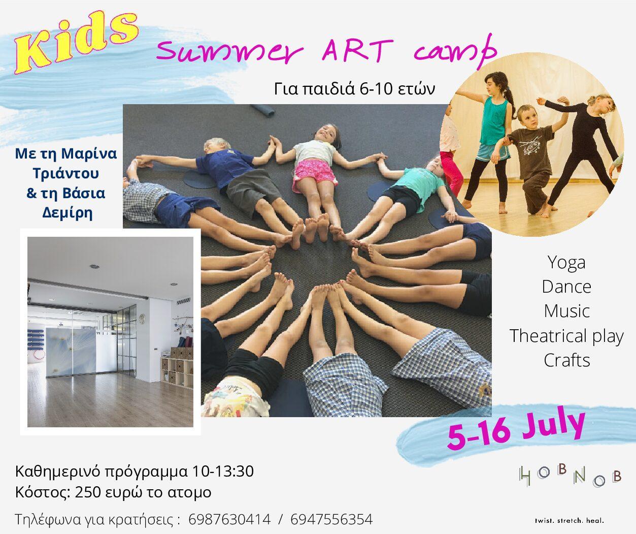 Hobnob Kids summer Arts camp