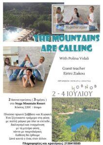 Yoga retreat / Mountains are calling @ Styga mountain resort
