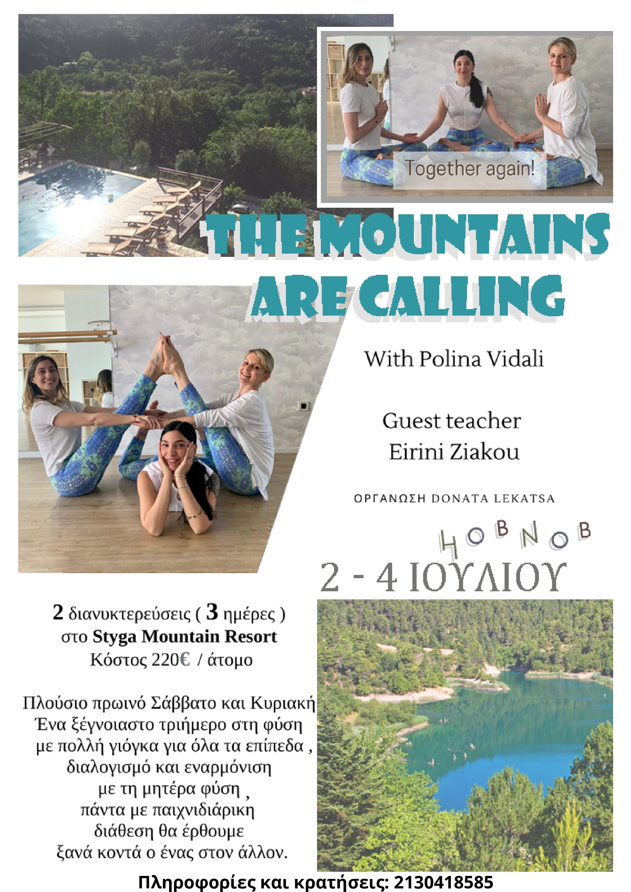 Yoga retreat / Mountains are calling