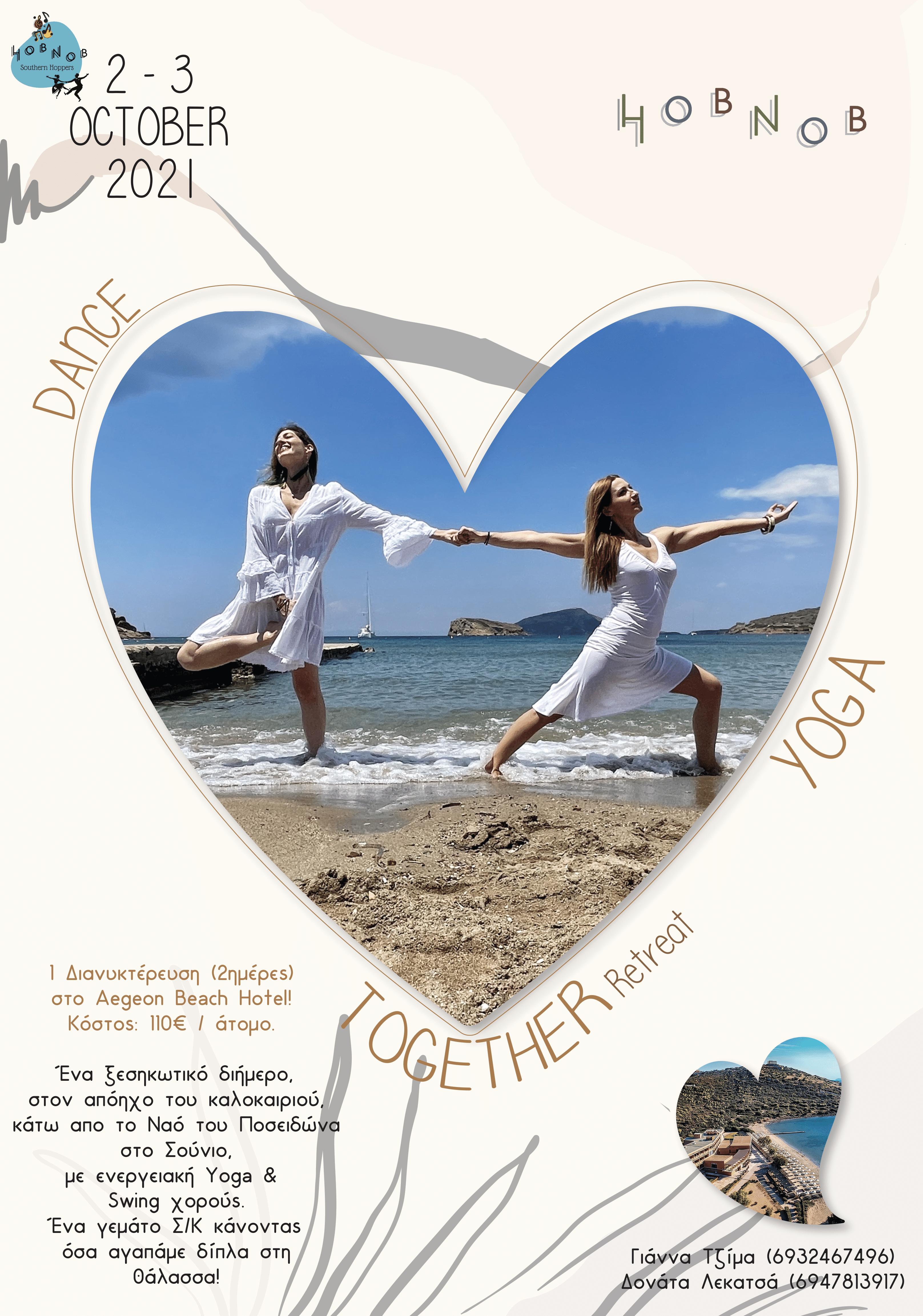 DaNcE & YoGa TOGETHER Retreat @ Aegeon Beach Hotel
